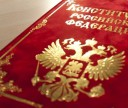 Russia celebrated Constitution Day on December 12.